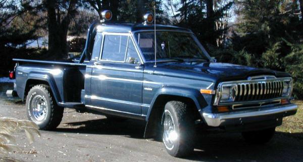 Full Size Jeep Trucks
